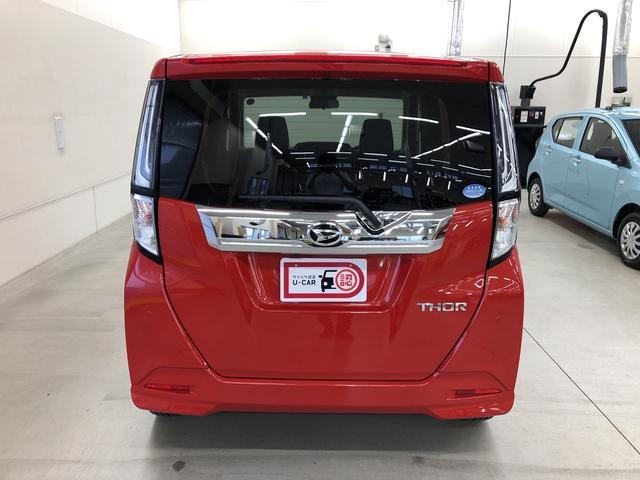 カスタムG 2WD プッシュスタート オートエアコン 両側電動スライドドア 電動ドアミラー(3枚目)