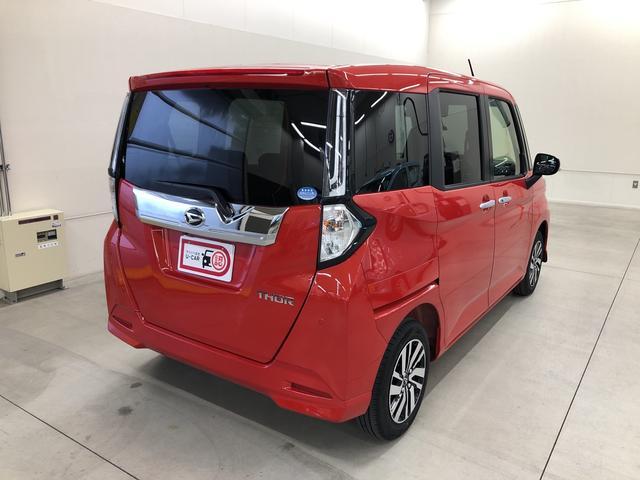 カスタムG 2WD プッシュスタート オートエアコン 両側電動スライドドア 電動ドアミラー(8枚目)