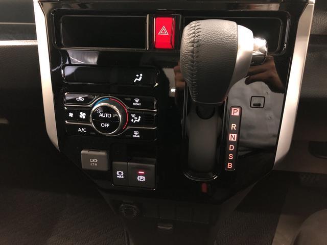 カスタムG 2WD プッシュスタート オートエアコン 両側電動スライドドア 電動ドアミラー(11枚目)