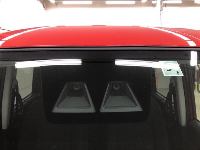 カスタムG 2WD プッシュスタート オートエアコン 両側電動スライドドア 電動ドアミラー(19枚目)