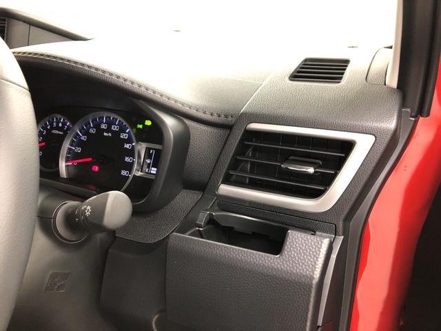 カスタムG 2WD プッシュスタート オートエアコン 両側電動スライドドア 電動ドアミラー(24枚目)