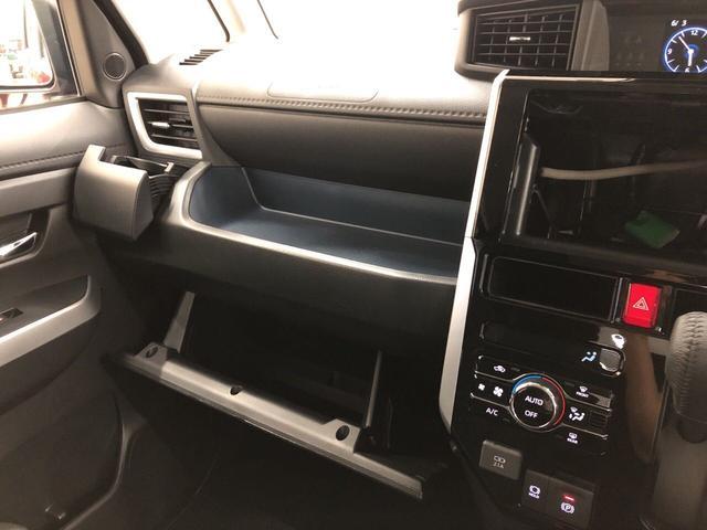カスタムG 2WD プッシュスタート オートエアコン 両側電動スライドドア 電動ドアミラー(25枚目)