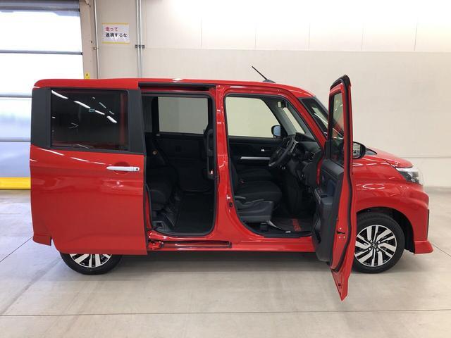 カスタムG 2WD プッシュスタート オートエアコン 両側電動スライドドア 電動ドアミラー(35枚目)