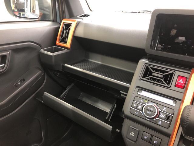 G 2WD プッシュスタート LEDヘッドライト オートエアコン 電動ドアミラー(25枚目)