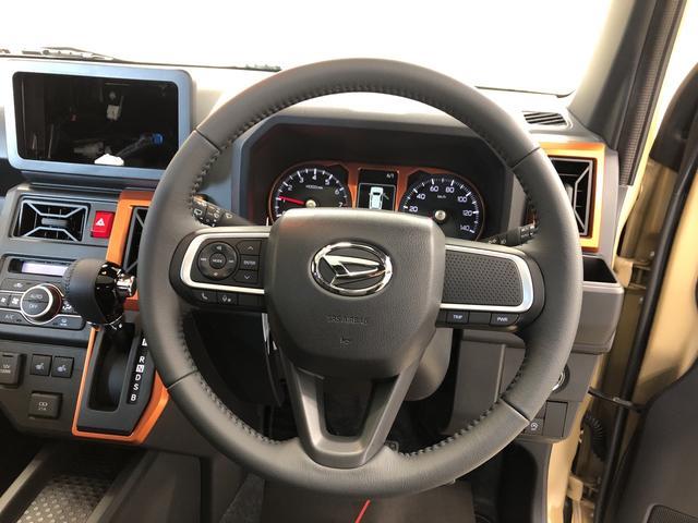 G 2WD プッシュスタート LEDヘッドライト オートエアコン 電動ドアミラー シートヒーター(16枚目)