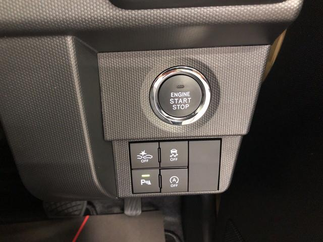 G 2WD プッシュスタート LEDヘッドライト オートエアコン 電動ドアミラー シートヒーター(22枚目)