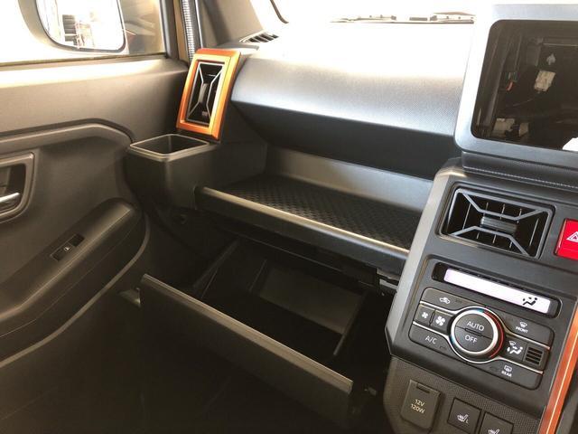 G 2WD プッシュスタート LEDヘッドライト オートエアコン 電動ドアミラー シートヒーター(25枚目)
