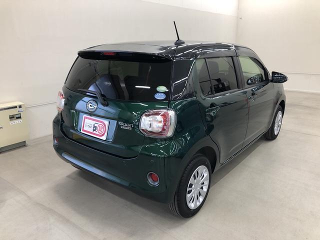 スタイル ブラックリミテッド SAIII 2WD プッシュスタート オートエアコン 電動ドアミラー(8枚目)