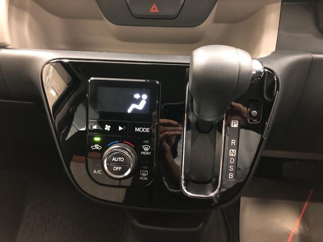 スタイル ブラックリミテッド SAIII 2WD プッシュスタート オートエアコン 電動ドアミラー(11枚目)