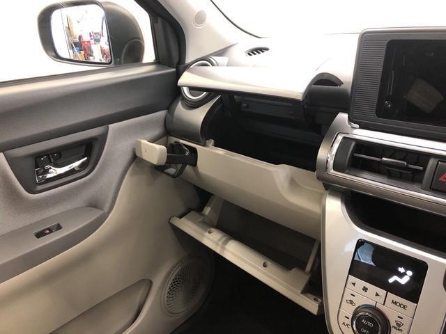 スタイルX リミテッド SAIII 2WD プッシュスタート オートエアコン 電動ドアミラー(25枚目)
