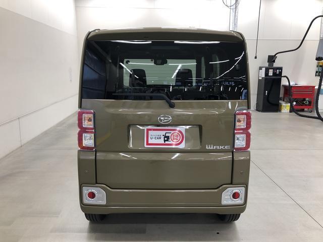 Gターボ レジャーエディションSAIII 2WD プッシュスタート オートエアコン 両側電動スライドドア 電動ドアミラー(3枚目)