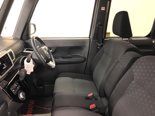 Gターボ レジャーエディションSAIII 2WD プッシュスタート オートエアコン 両側電動スライドドア 電動ドアミラー(13枚目)