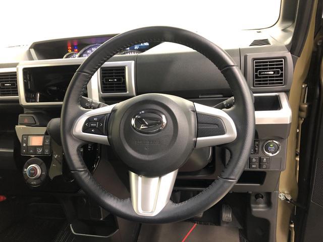 Gターボ レジャーエディションSAIII 2WD プッシュスタート オートエアコン 両側電動スライドドア 電動ドアミラー(16枚目)
