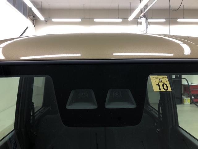 Gターボ レジャーエディションSAIII 2WD プッシュスタート オートエアコン 両側電動スライドドア 電動ドアミラー(19枚目)