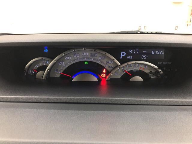 Gターボ レジャーエディションSAIII 2WD プッシュスタート オートエアコン 両側電動スライドドア 電動ドアミラー(21枚目)