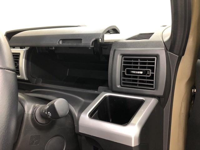 Gターボ レジャーエディションSAIII 2WD プッシュスタート オートエアコン 両側電動スライドドア 電動ドアミラー(24枚目)