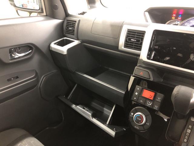 Gターボ レジャーエディションSAIII 2WD プッシュスタート オートエアコン 両側電動スライドドア 電動ドアミラー(25枚目)