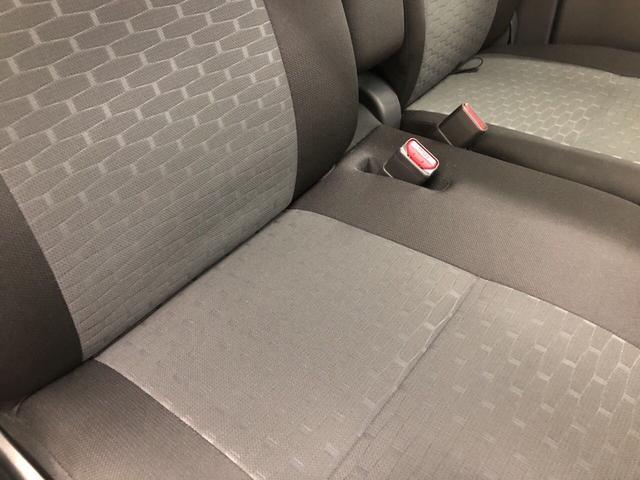 Gターボ レジャーエディションSAIII 2WD プッシュスタート オートエアコン 両側電動スライドドア 電動ドアミラー(29枚目)