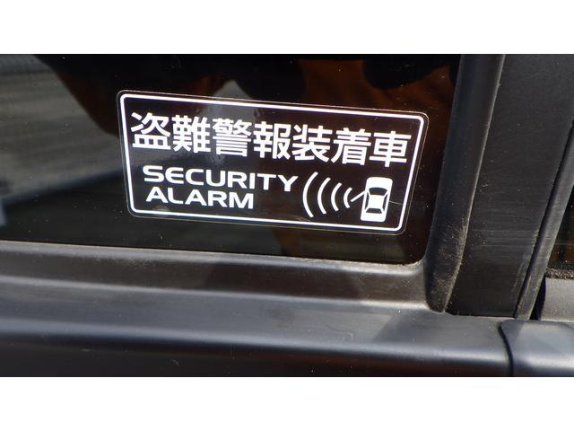 車上荒らしに効果的な、セキュリティアラーム装備。