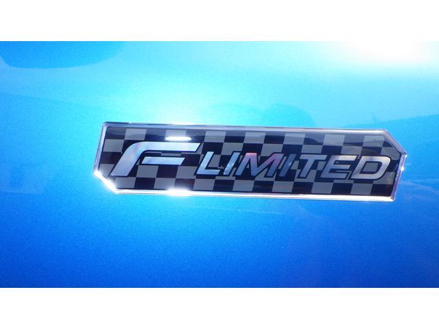 特別仕様車FリミテッドII。