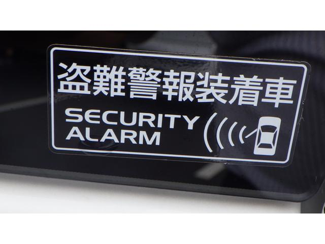 車上荒しに効果的な、セキュリティアラーム装備。