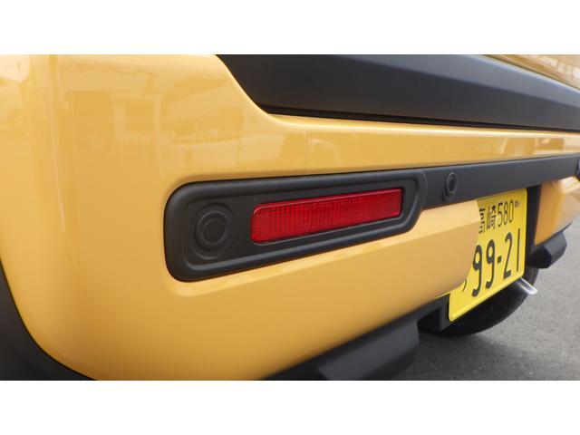HYBRID G 衝突被害軽減ブレーキ 2WD CVT(33枚目)