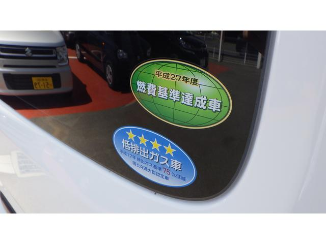 PCリミテッド 3型 パートタイム4WD 5MT CDラジオ(26枚目)