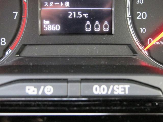 「フォルクスワーゲン」「VW ポロ」「コンパクトカー」「群馬県」の中古車31