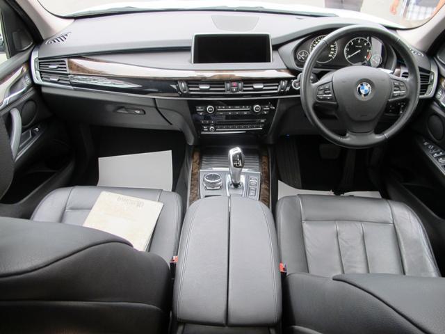 xDrive 35d xライン ACCセレクトPKG黒革SR(15枚目)