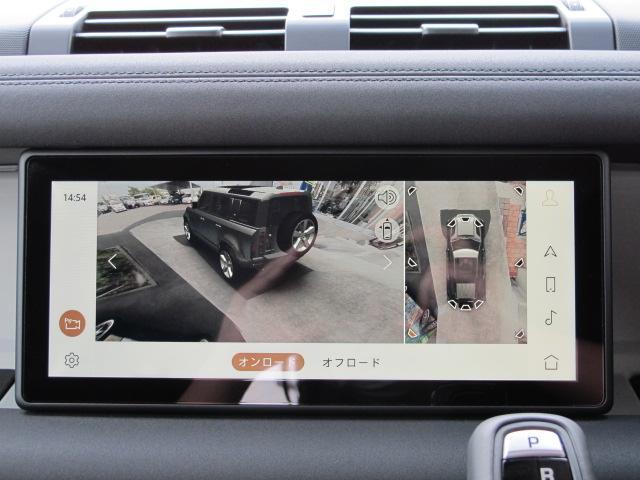 マルチビューモニターは、駐車時の運転が心配な方や、死角をなくしたい方には、特におすすめです。