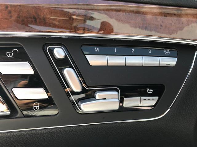 S350 左ハンドル 20インチアルミ  レザーシート(11枚目)
