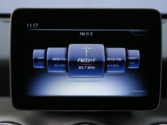 CLA220 4MATIC レーダーセーフティパッケージ(9枚目)