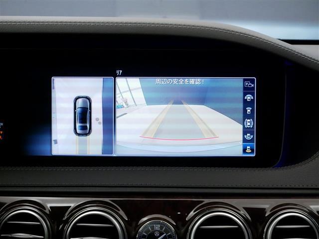 S560 4MATIC ロング 2年保証 新車保証(9枚目)