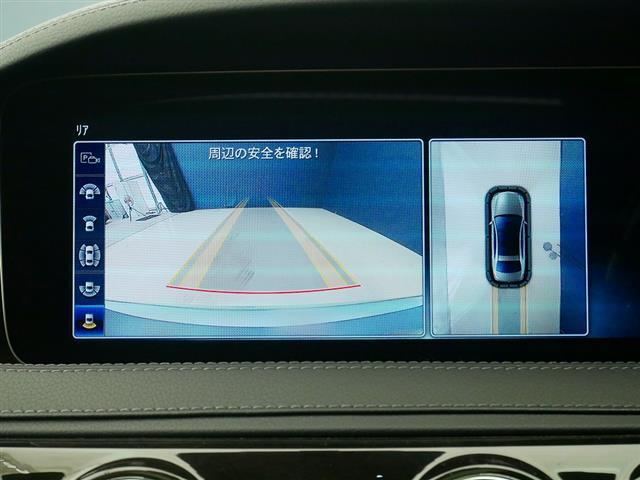 S450 エクスクルーシブ AMGラインプラス 2年保証(9枚目)