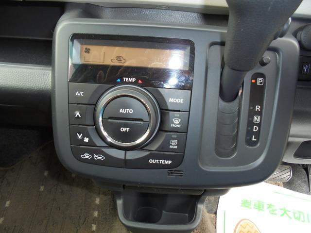 日産 モコ X プッシュスタート バックモニター ワンオーナー車