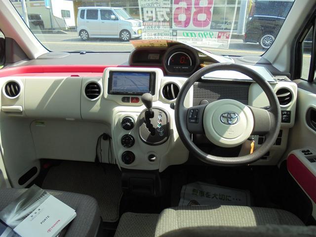 X トヨタセーフティセンスC アイドリングストップ(5枚目)
