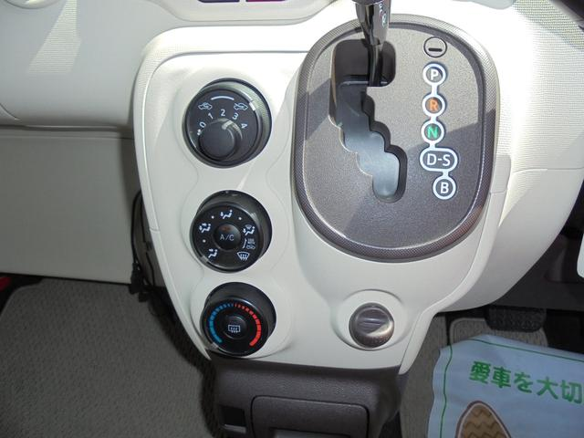 X トヨタセーフティセンスC アイドリングストップ(6枚目)