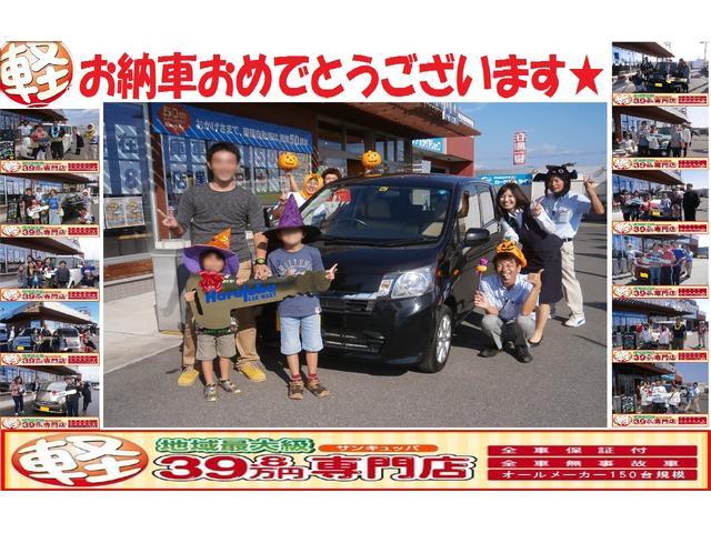 三菱 eKワゴン MXキーレス アームレスト 電格ミラー
