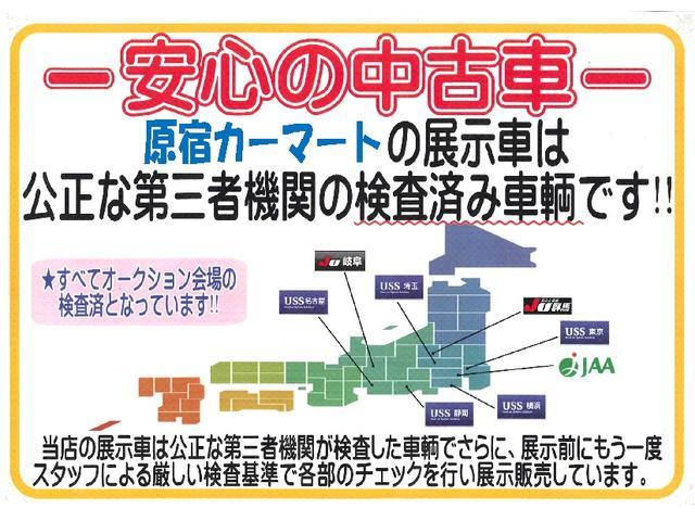 S キーレス ETC アームレスト(14枚目)