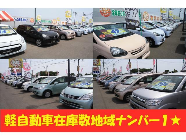 X 軽自動車 内外装仕上げ済み 修復歴無し(19枚目)