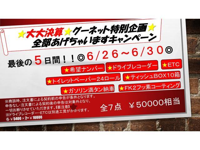 X スペシャル キーレス ドアバイザー(2枚目)