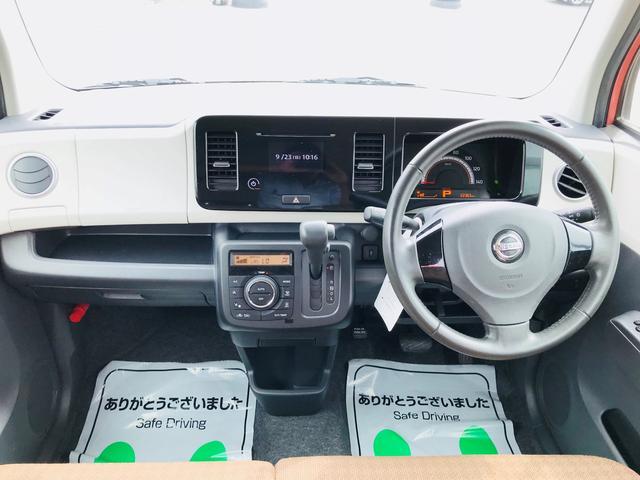 日産 モコ X タッチパネルオーディオ バックモニター スマートキー