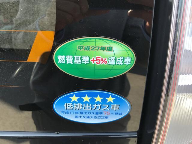 J エマージェンシーブレーキレス 社外CD キーレス ABS(40枚目)