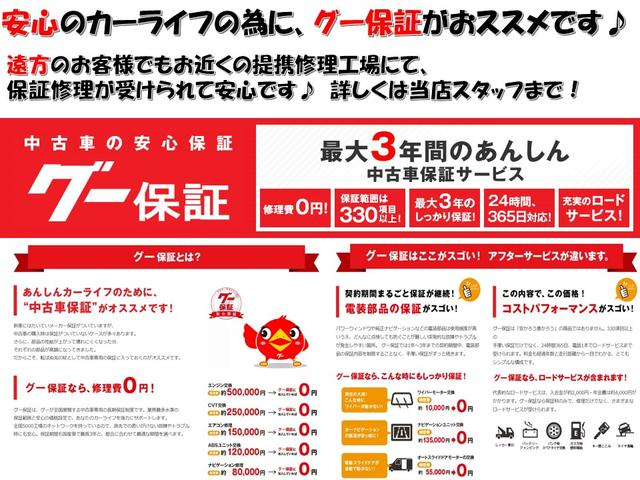 J エマージェンシーブレーキレス 社外CD キーレス ABS(65枚目)