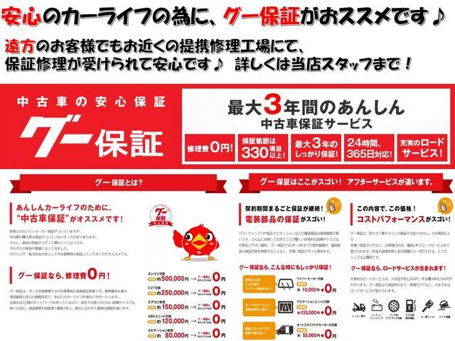 XG ベンチシート フルフラット キーレス CDデッキ(15枚目)