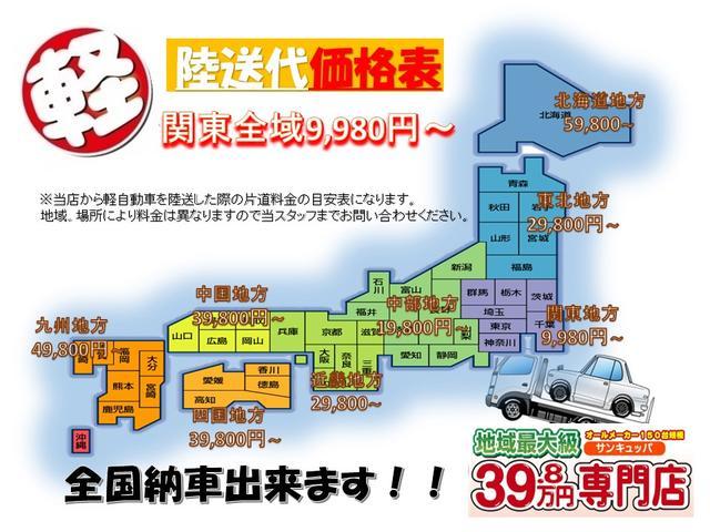 XG ベンチシート フルフラット キーレス CDデッキ(16枚目)