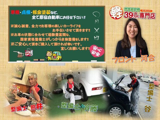 XG ベンチシート フルフラット キーレス CDデッキ(18枚目)