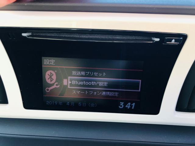 G・Lパッケージ スマートキー バックカメラ オートライト(11枚目)