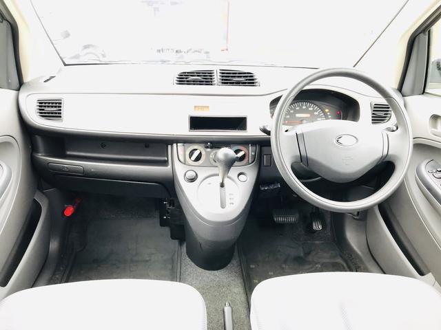 「スバル」「R2」「軽自動車」「群馬県」の中古車10