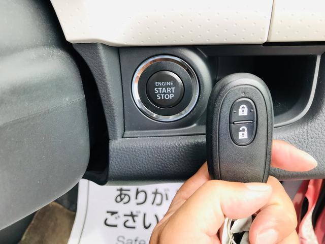 「日産」「モコ」「コンパクトカー」「群馬県」の中古車22